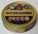 ポルトガル産クッキーのセットバタークッキーBUTTERCOOKIES