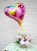 【花とバルーン】生花バスケットアレンジとバルーン