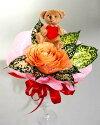 バラとテディベアのミニ花束ミニブーケ