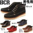 BCR BC-600 レースアップ カジュアル ブーツ 男性用 メンズ 靴 シューズ(1230-0150)送料無料