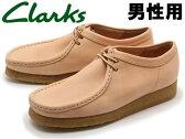 クラークス ワラビー イタリア製 男性用 CLARKS WALLABEE 26122620 メンズ カジュアルシューズ(10137995)