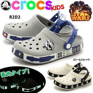 クロックス( CROCS ) クロックバンド スターウォーズ ストームトルーパー R2D2 全2色(CROCS C...