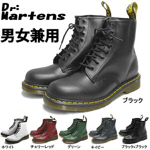 1460 8EYE BOOT GREEN 11822207