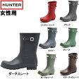 ハンター オリジナル ショート サイドバックル レインブーツ レディース(女性用) (HUNTER BOOT W23758 WFS1000RMA ORIGINAL SHORT) スノー ラバーシューズ 長靴 雪(1247-0003)送料無料