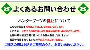 送料無料ハンターブーツ(HUNTER)オリジナルバレットフラット全6色(HUNTERBOOTW25524ORIGINALBALLETFLAT)レディース(女性用)パンプスレインブーツレインシューズ(1247-0060)