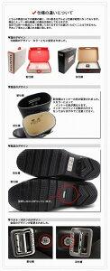送料無料ハンターブーツ(HUNTER・レインブーツ)オリジナルショートサイドバックルブーツ(長靴)全8色(HUNTERBOOTW23758ORIGINALSHORT)レディース(女性用)兼メンズ(男性用)ハンターショートブーツ