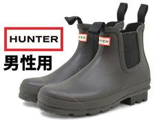 送料無料 ハンターブーツ (HUNTER・レインブーツ) オリジナル チェルシー ブラック( HUNTER B...