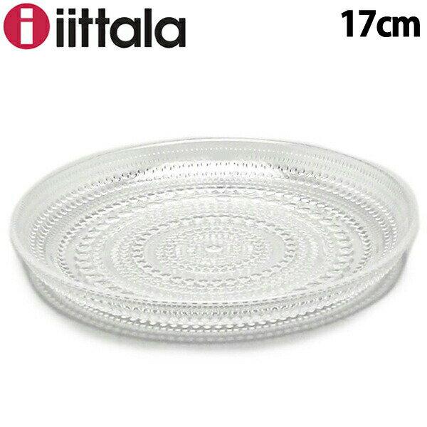 イッタラ カステヘルミ プレート 17cm IITTALA KASTEHELMI PLATE 食器 皿 クリア (01-79040010)