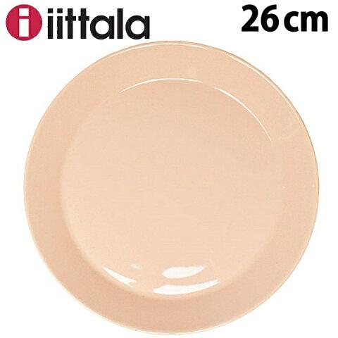 イッタラ ティーマ プレート 26cm IITTALA TEEMA PLATE 26cm お皿 パウダー (01-79041400)
