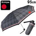 クニルプス T.010 スモール マニュアル 直径95cm 男性用兼女性用 KNIRPS T.010 SMALL MANUAL KNT010 メンズ レディース 折り畳み傘 チェック (01-77420002)
