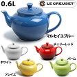 ルクルーゼ スモール ティーポット 0.6L LE CREUSET PG0302-08 アインプル 急須 キッチン 用品 インテリア 0.6リットル おしゃれ で かわいい グッズ 電子レンジ 食器洗い機 対応 (7901-0016)