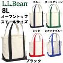 L.L.Bean オープントップ トートバッグ スモール 8...