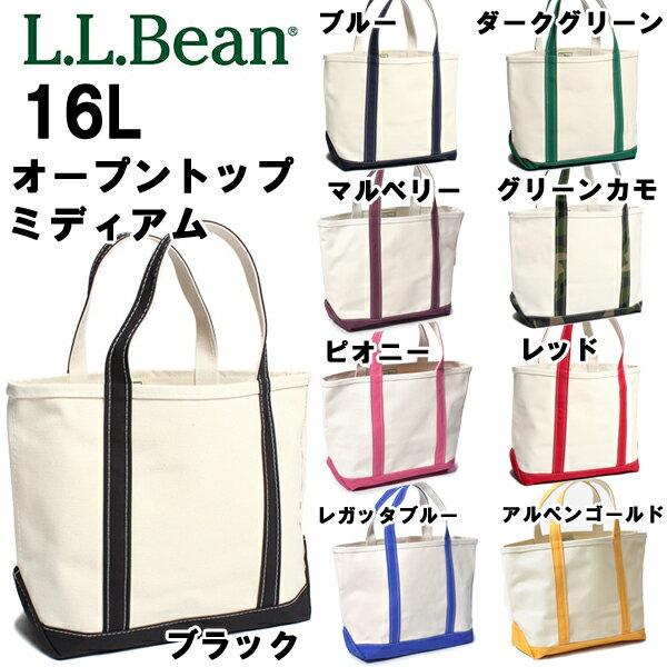 L.L.Bean オープントップ トートバッグ ミディアム 16L 男性用兼女性用 エルエルビーン OPEN TOP TOTE BAG MIDIUM 112636 メンズ レディース (6026-0002)