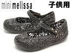 メリッサ ラバーシューズ カンパーナ ジグザグ VI SP BB 子供用 MINI MELISSA キッズ&ジュニア フラット パンプス ブラックxシルバーグリッター(01-11259083)