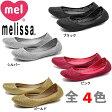 メル(MEL) BY メリッサ (MELISSA) マンゴー 3 SP AD (MEL 32106 MANGO III SP AD)ラバー フラットシューズ 靴 パンプス ラウンドトゥ レディース(女性用) ラメ グリッター(1155-0022)送料無料