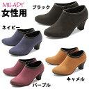 ミレディー ML920 サイドジップ レインブーティ 女性用 MILA...