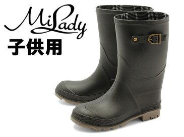 ミレディー ML906 サイドベルト 折りたたみレインブーツ 子供用 MILADY キッズ&ジュニア ブラック(01-12149060)