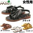 モーイ MF-265 本革 フリンジ バックベルト サンダル 女性用 Mooi! レディース(1431-0265)送料無料