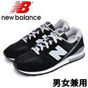 ニューバランス CM996 ワイズ:D 男性用兼女性用 NEW BALANCE CM996 メンズ レディース スニーカー ブラックxグレー (01-10360032)