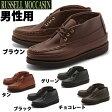 ラッセル モカシン スポーティング クレー チャッカ 男性用 RUSSELL MOCCASIN SPORTING CLAYS CHUKKA 200-27W メンズ ブーツ(1124-0004)送料無料