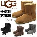 アグ オーストラリア キッズ クラシック (UGG AUSTRALIA K CLASSIC 5251 Y K) キッズ(子供用) レディース(女性用) シープスキン ムートン ブーツ(1262-0121)送料無料