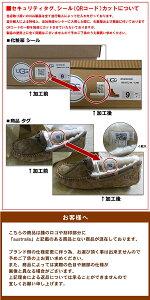 アグオーストラリアアスコットスリッポン海外正規品メンズ(男性用)(UGGAUSTRALIA5775MENSASCOT)フラットシューズローファームートン本革シープスキン(1262-0081)送料無料