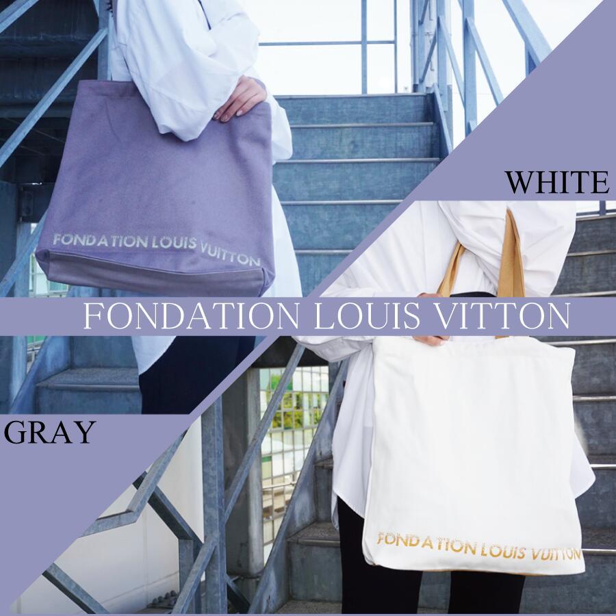 レディースバッグ, トートバッグ FONDATION LOUIS VUITTON