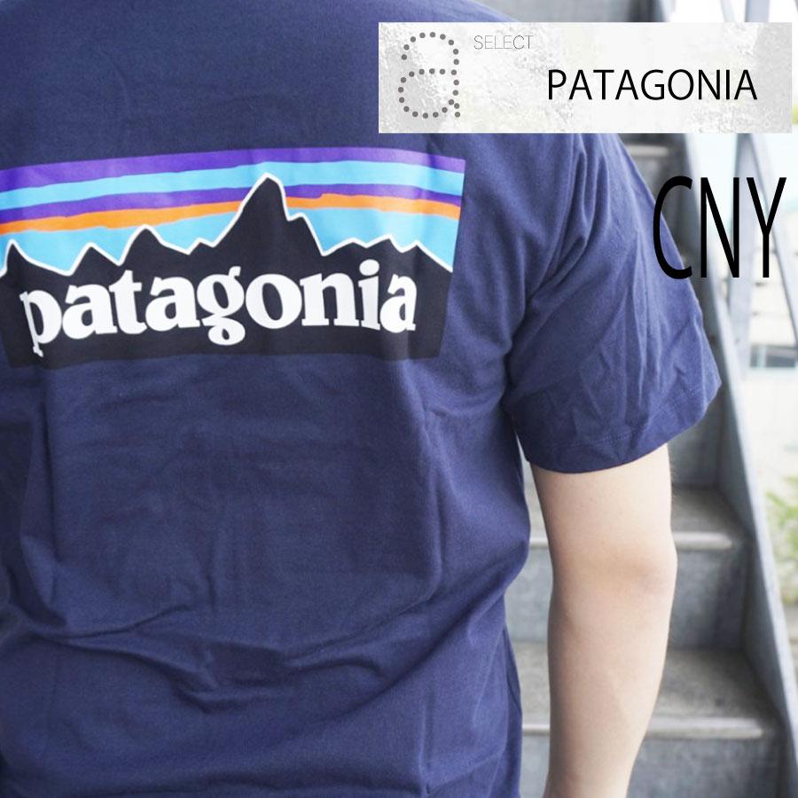 トップス, Tシャツ・カットソー  PATAGONIA T 38504 LOGO RESPONSIBILI-TEE SPRB SUPERIOR