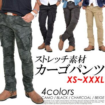 カーゴパンツ メンズ ストレッチ ミリタリー 小さいサイズ 大きいサイズ XS XXXL 3L テーパード タイト スキニー スリム 細め 細身 ズボン カジュアル カーゴポケット 美脚パンツ