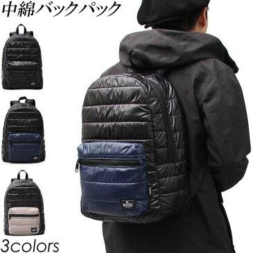 中綿バックパック リュックサック メンズバッグ デイパック 鞄 ナイロン素材 キルティング 1泊旅行 大容量 ブラック グレー ネイビー 572