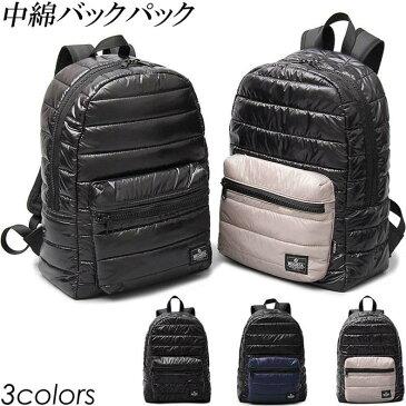 中綿バックパック リュックサック メンズバッグ レディースバッグ デイパック 鞄 ナイロン素材 キルティング 1泊旅行 大容量 ブラック グレー ネイビー 572