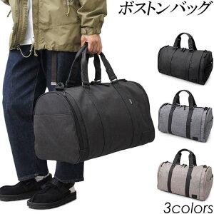 【送料無料/あす楽】 ボストンバッグ メンズバッグ かばん 旅行鞄 1泊 2泊 出張鞄 大容量 ナイロン製 ショルダーバッグ 肩掛けバッグ 斜めがけ 大人 上品 2way ユニセックス ブラック 黒 グレー ブラウン 600