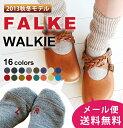 【メール便送料無料】FALKEの人気ソックス♪< セール 20%OFF > FALKE ファルケ ウォーキー...