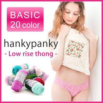 hankypanky Hanky-Panky standard color-yoga are-ladies-Tanga-inner-thong-shorts-McEntire     response-