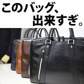 ビジネスバッグ / メンズ (男性用)/ ブランド : OVER DRIVE #0390 / バッグ / ビジネス / A4・B4 / ショルダー / ナイロン / 軽量 / 出張 / ランキング / 流行 / PC【送料無料】