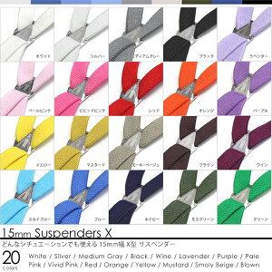 レビューキャンペーンで648円 ♪ 品揃え豊富な全20色 日本製 サスペンダー メンズ スリム 15m...