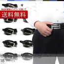 ベルト/メンズ/本革/日本製選べる30mm[牛革][レザー][バックル][ビジネスベルト][サイズ調節可能]