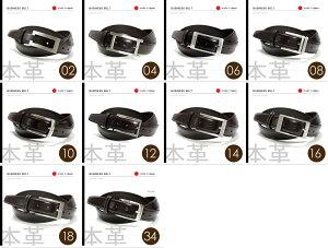 ベルト/メンズ/本革/日本製選べる28種類ブラウンシリーズ10(幅30mm)[牛革][レザー][バックル][ビジネスベルト][サイズ調節可能]【楽ギフ_包装】【RCP】【fkbr-m】