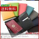 【アウトレット】パスポートケース 革 牛本革 カウレザー 航空券 パスポートカバー かわいい 旅行 トラベル 海外 出張 メンズ・レディース対応