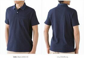 ポロシャツ 半袖 2WAYカラー 10色 S / M / L / LL / 3L ドライ ビジネス カジュアル メンズ レディース ユニセックス クールビズ オシャレ かわいい ゴルフ スポーツ