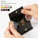 【最大15%OFFクーポン!10/29まで】小銭入れ コインケース 本革 メンズ レディース 出しやすい ボックス型 コンパクト スナップボタン 財布