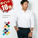 【ポイント10倍!3/2(月)1:59まで】【送料無料】ポロ...