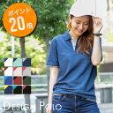 【ポイント20倍!7/11(土)1:59まで】ポロシャツ レディース メンズ ユニセックス かわいい...