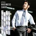 ワイシャツ 長袖 メンズ 形態安定 ボタンダウン レギュラー ノーアイロン 白 サックス グレー 無地 ストライプ ビジネス カジュアル ドレス ブロード