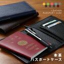 Passport Case パスポートケース 牛革 SIM取り出しピン付き パスポート財布 カード チケット パスポート 本革 保管 マルチケース