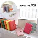 【送料無料】財布 レディース 名刺入れ 二つ折り財布 カードケース 財...