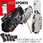 M・USPORTSMUスポーツゴルフキャディバッグローリングソールMUキャラクター703V11042017年春夏モデル[NEW]送料無料MU17