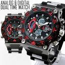 アナデジ 多機能 腕時計 メンズ 送料無料 アナログ&デジタル ビッグフェイス デュアルタイム 腕時計 メンズ 腕時計 1年保証&BOX付き デジタル腕時計 アナデジ腕時計 10P03Dec16 0125 AOR-06