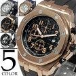 腕時計 メンズ 送料無料 1年保証 BOX付き メンズ腕時計 艶消し 3D ミディアム フェイス 腕時計 全5色 WT-FA 0125 1210 10P03Dec16 AOR-A