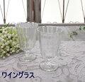 スタイルロココ アンティーク風なガラス食器 アンナ・ワイングラス ガラス グラス コップ ポルトガル製 おしゃれ シャビーシック